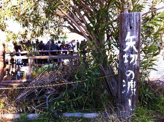 yagiri_03.jpg