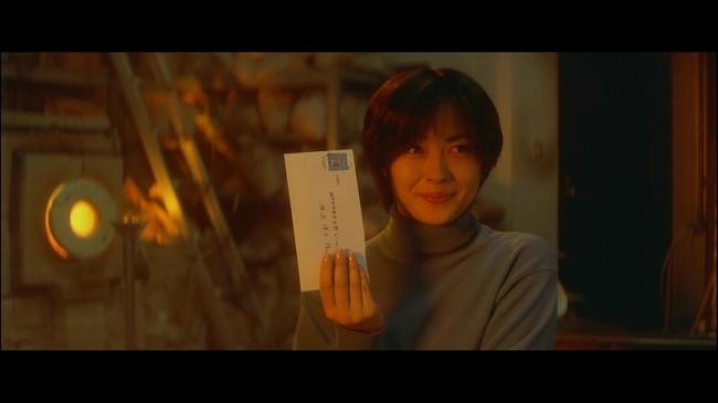 Love_Letter_011.jpg