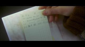 Love_Letter_097.jpg