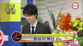 asaichi_20131004_001.jpg