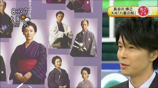 asaichi_20131004_004.jpg