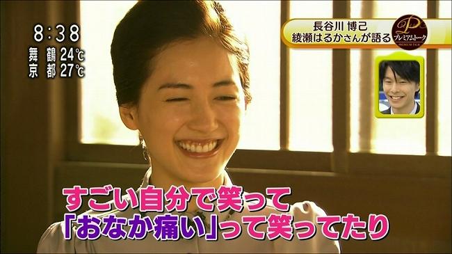 asaichi_20131004_007.jpg