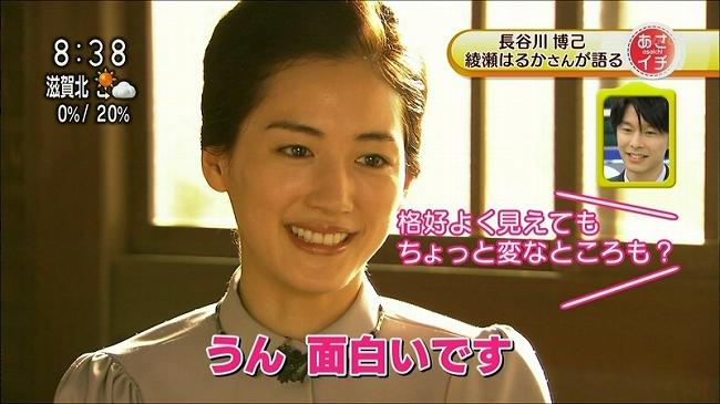 asaichi_20131004_008.jpg
