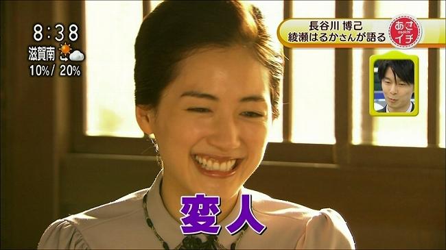 asaichi_20131004_009.jpg