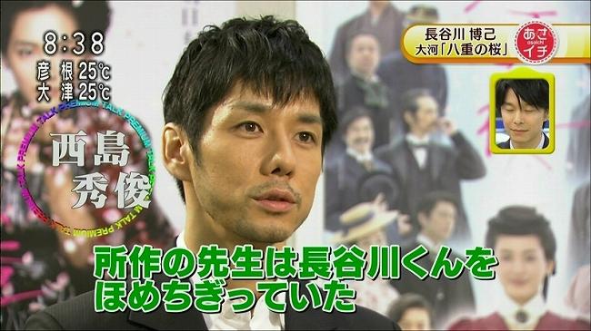 asaichi_20131004_010.jpg