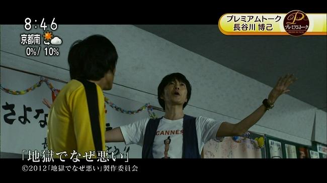 asaichi_20131004_012.jpg