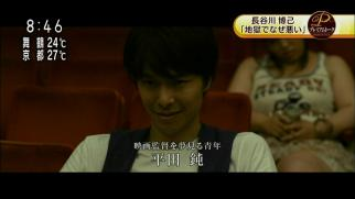 asaichi_20131004_013.jpg