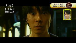 asaichi_20131004_014.jpg