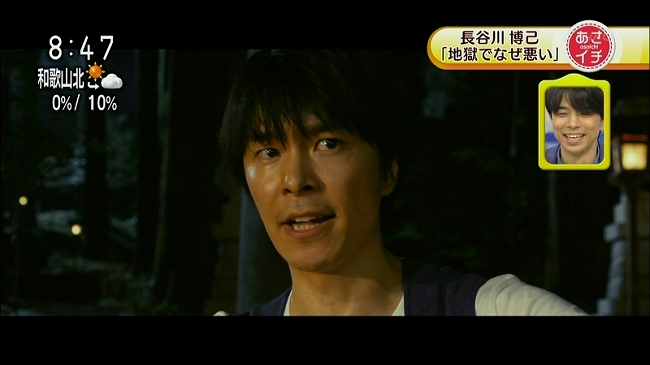 asaichi_20131004_015.jpg