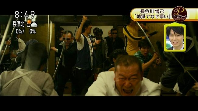 asaichi_20131004_018.jpg