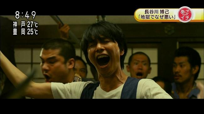 asaichi_20131004_019.jpg