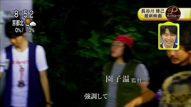 asaichi_20131004_021.jpg