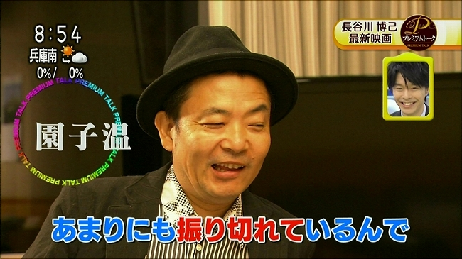 asaichi_20131004_022.jpg
