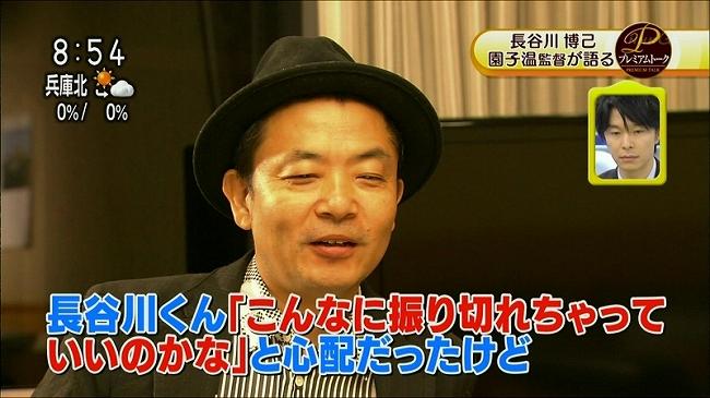 asaichi_20131004_023.jpg