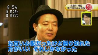 asaichi_20131004_024.jpg