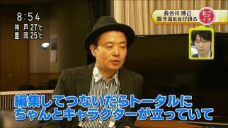 asaichi_20131004_025.jpg