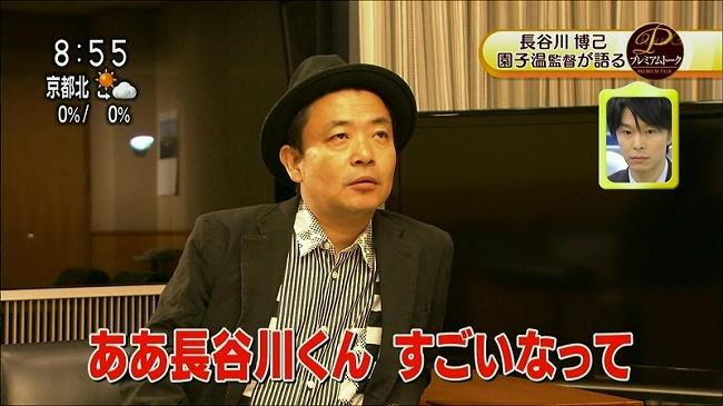 asaichi_20131004_026.jpg