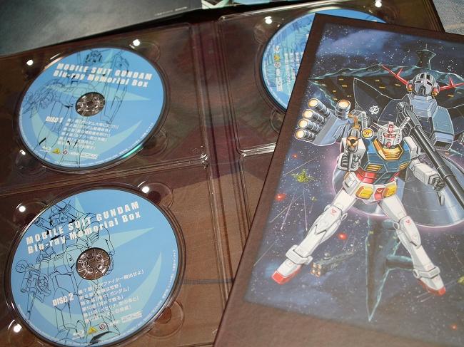 gundam_Blu-ray_02.jpg