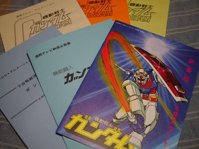 gundam_Blu-ray_03.jpg