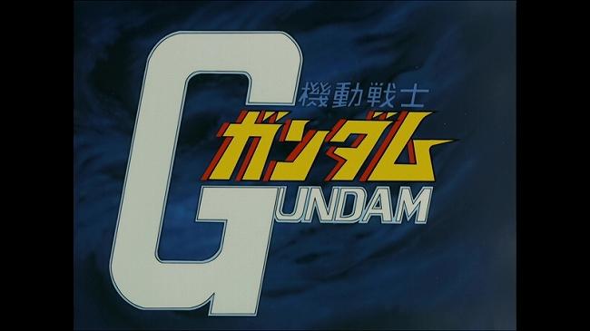 gundam_Blu-ray_op_01.jpg