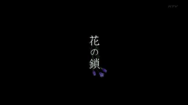 hananokusari_001.jpg