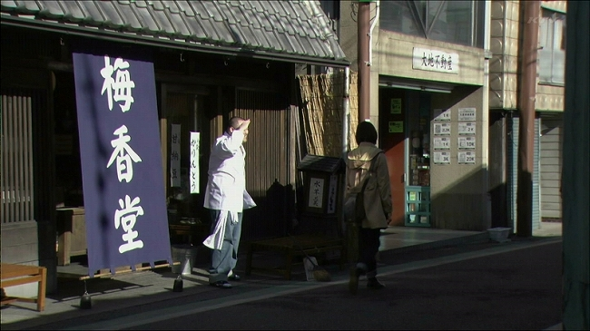 hananokusari_003.jpg