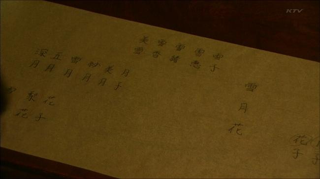 hananokusari_032.jpg