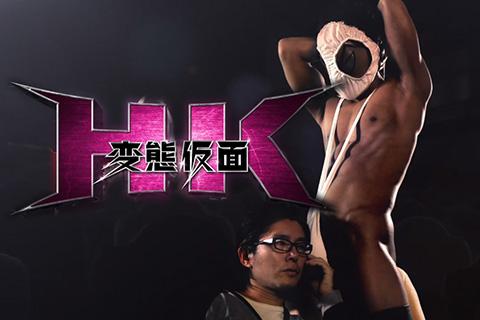 hk-movie01.jpg