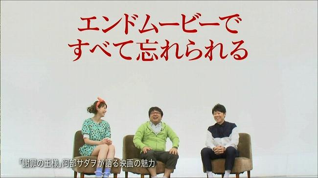 king-of-gomennasai_007.jpg