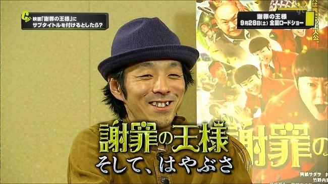 king-of-gomennasai_008.jpg