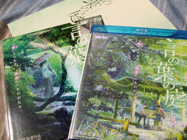 kotonohanoniwa_001.jpg