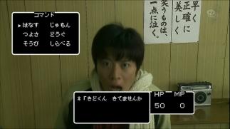 noconkid_04_012.jpg