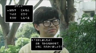 noconkid_04_023.jpg