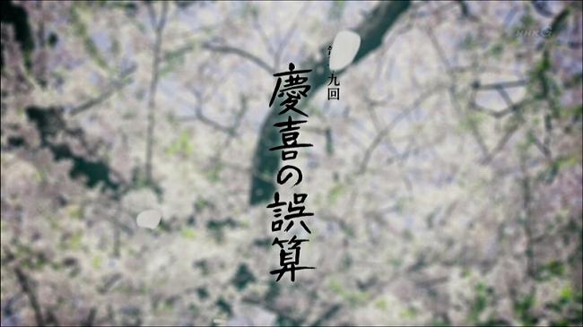 yae_19_004.jpg