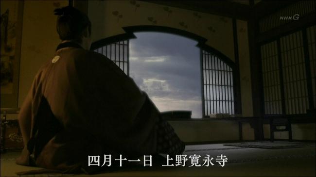 yae_23_014.jpg