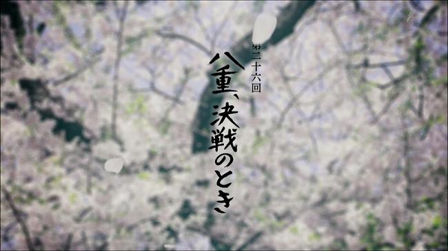 yae_26_006.jpg