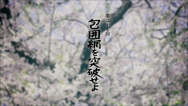 yae_27_014.jpg