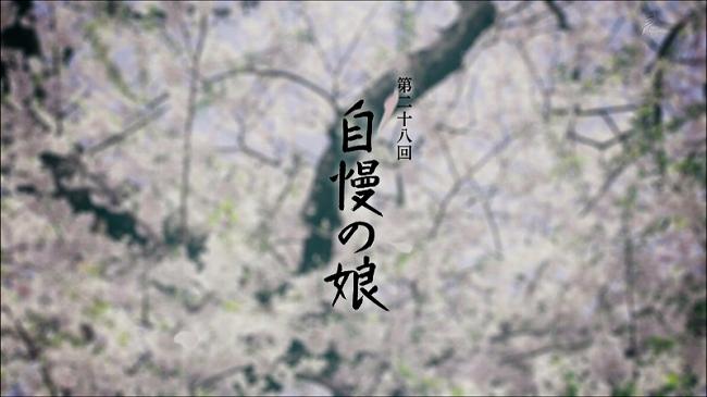 yae_28_008.jpg
