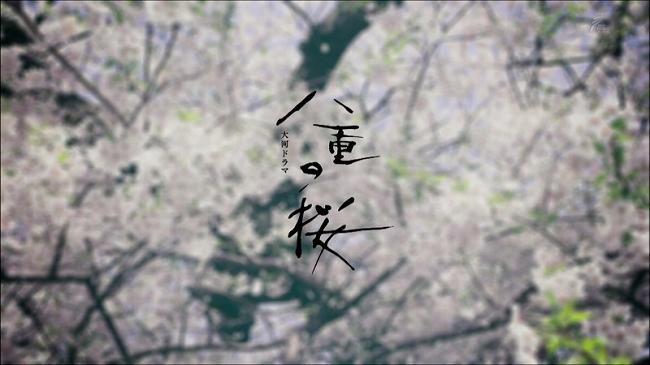 yae_29_004.jpg
