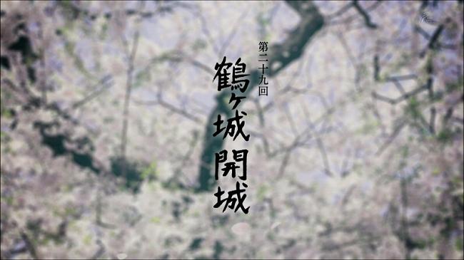 yae_29_005.jpg