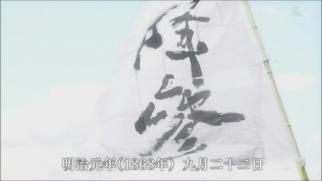yae_29_059.jpg