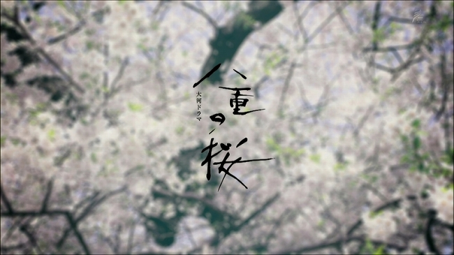 yae_30_011.jpg
