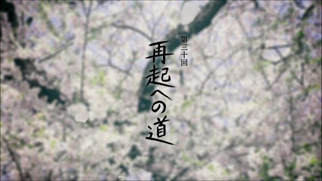 yae_30_012.jpg