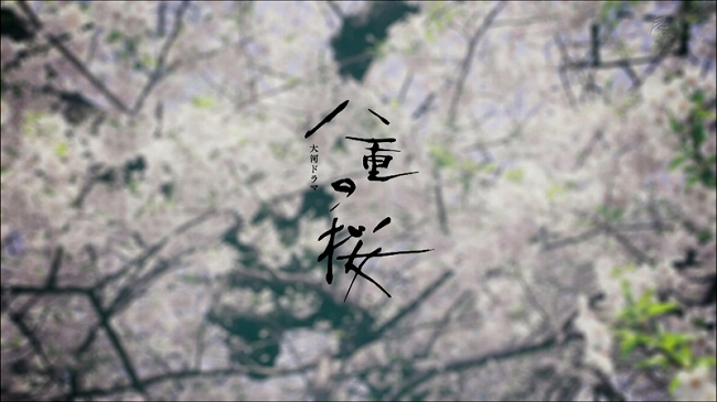 yae_31_004.jpg