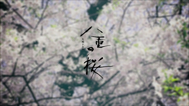 yae_32_002.jpg