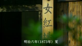 yae_33_001.jpg