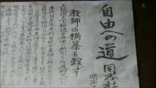 yae_40_026.jpg