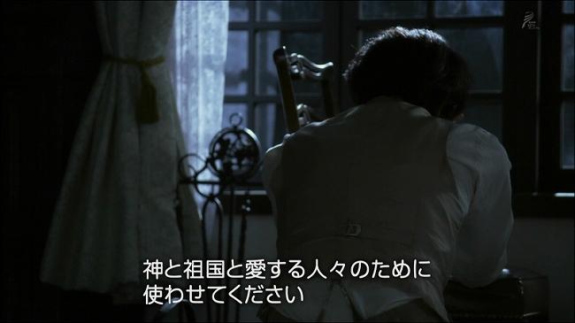 yae_44_006.jpg