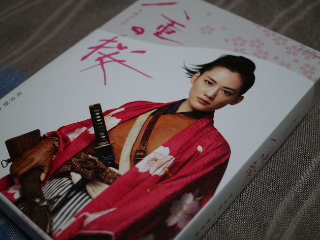 yae_Blu-ray_BOX1_000.jpg