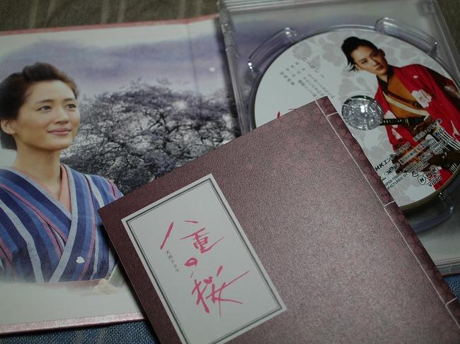 yae_Blu-ray_BOX1_000_.jpg